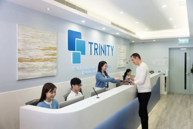 Reception of Trinity Medical Centre