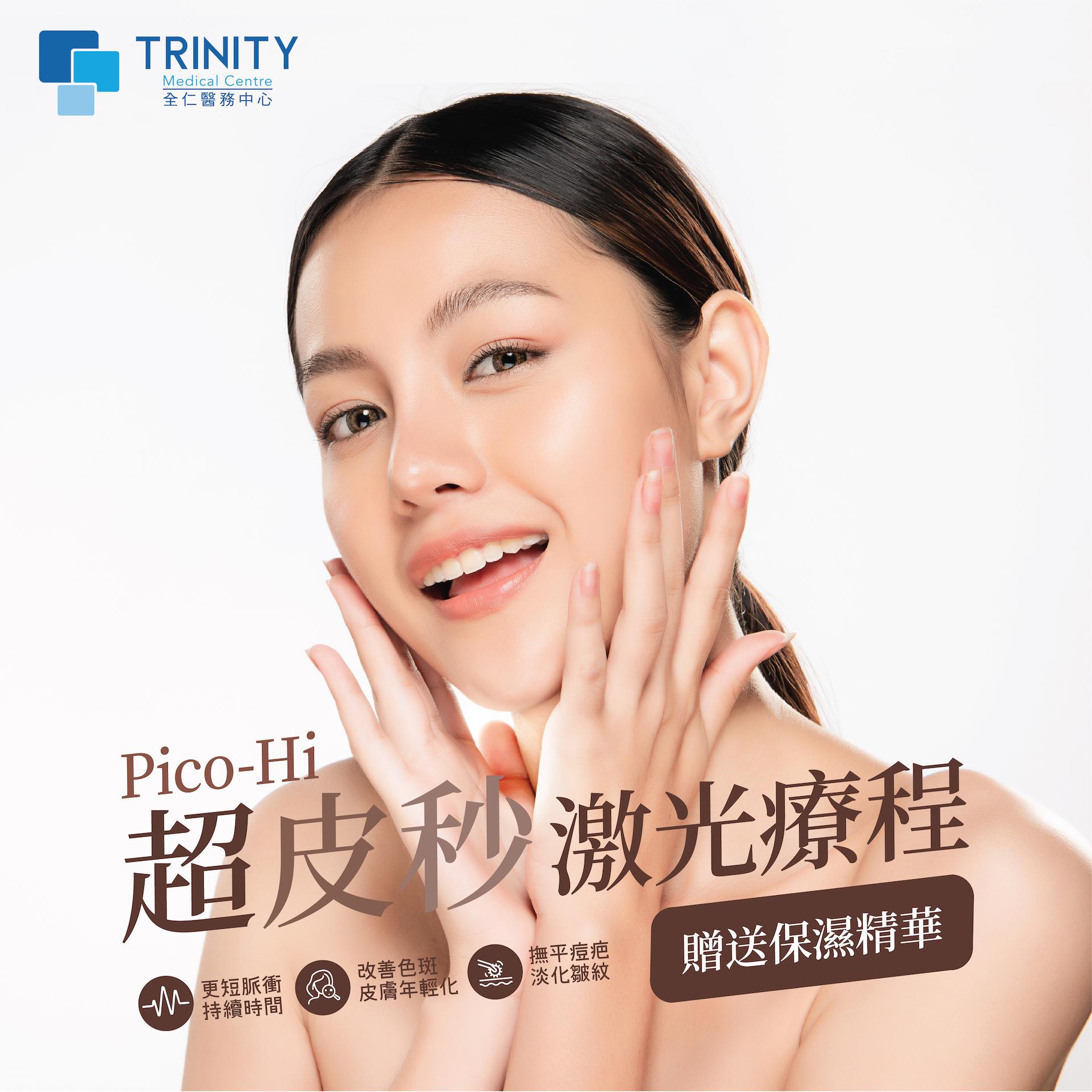 Picohi Treatment