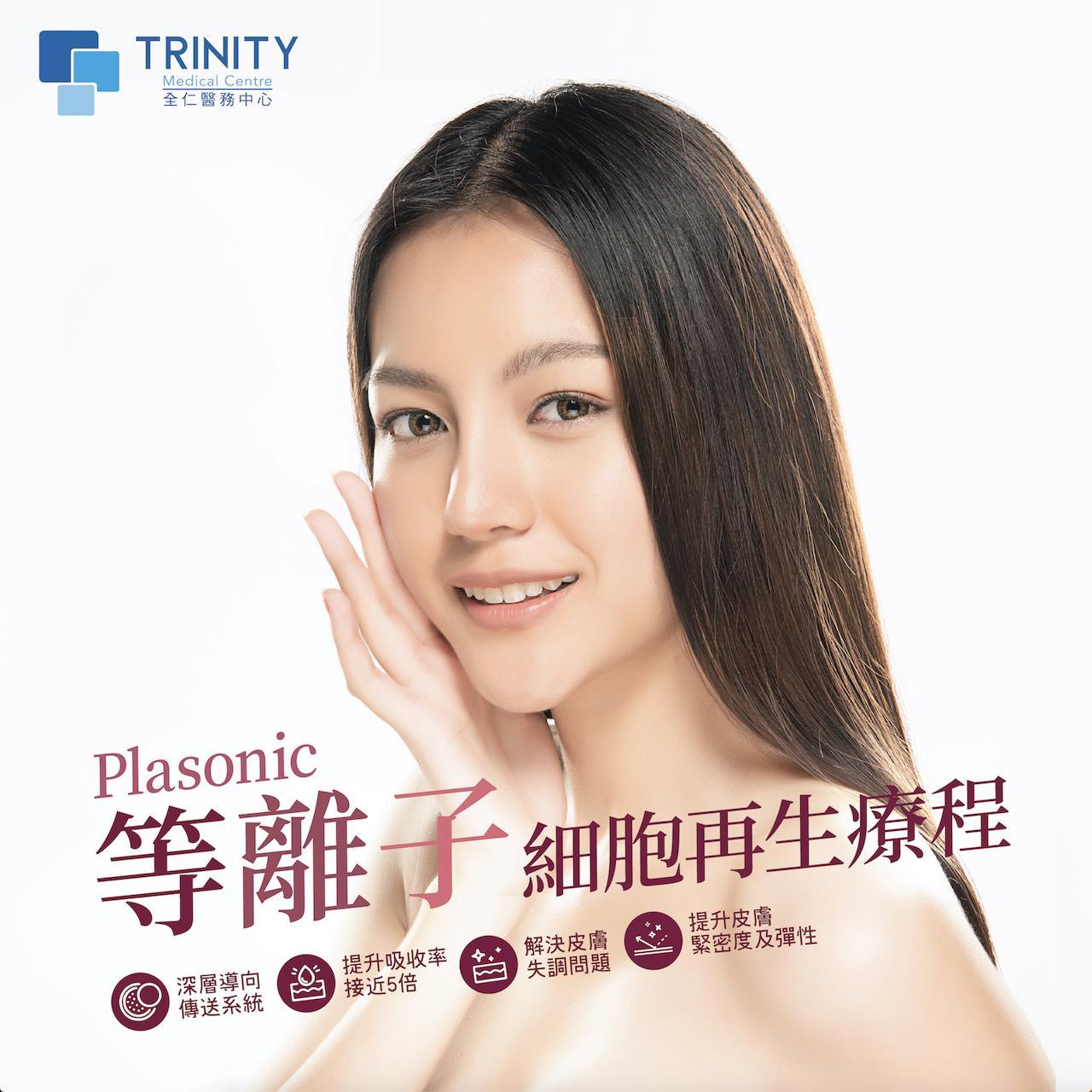 Plasonic Treatment