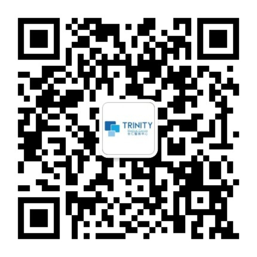 Trinity Medical Centre WeChat QR code